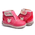 Picture of Memo  Franklin 3HA Red Infant & Toddler Boy & Girl First Walking Orthopedic Velcro Boot