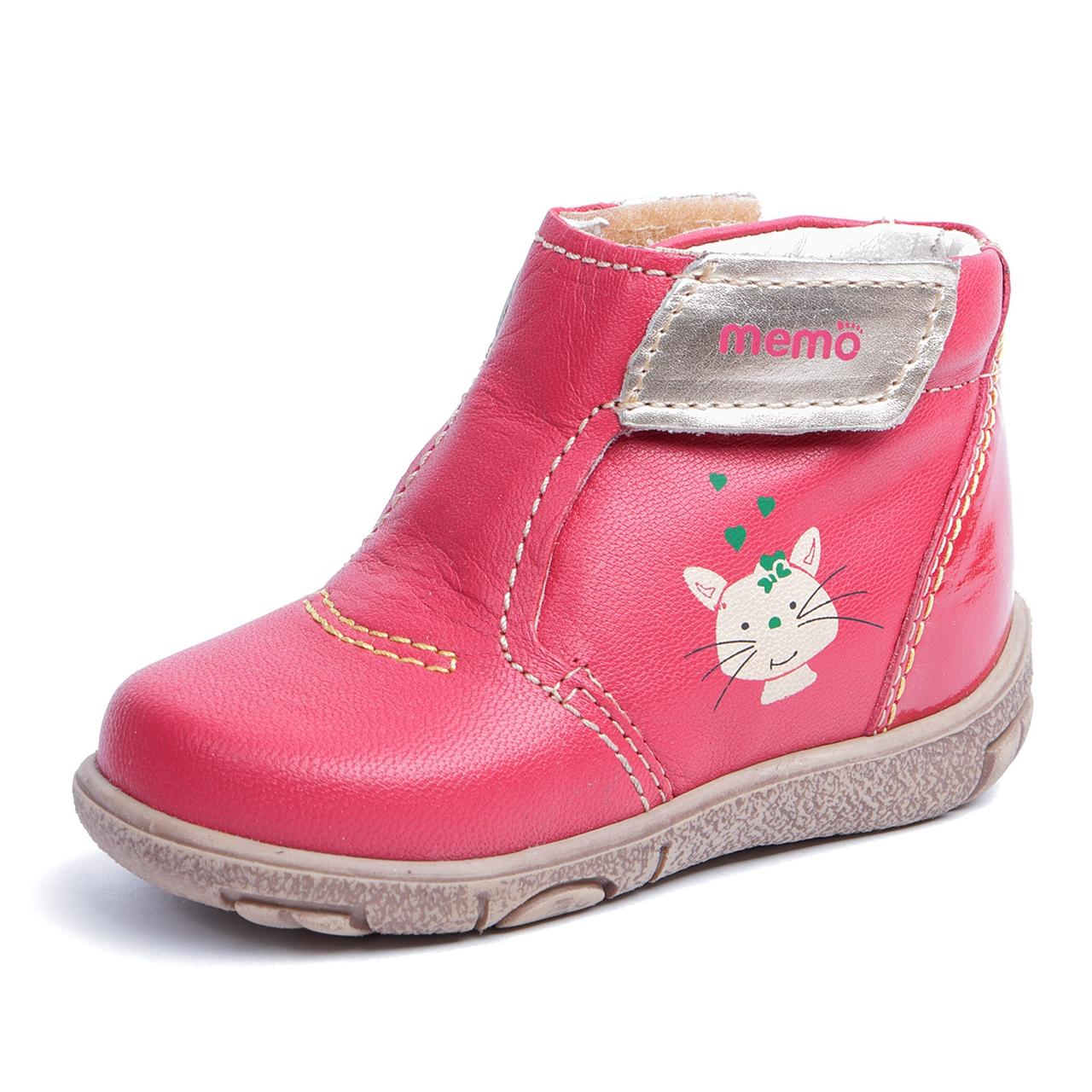 Memo Shoes Memo Franklin 3HA Red Infant & Toddler Boy